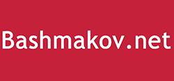 bashmakov.net